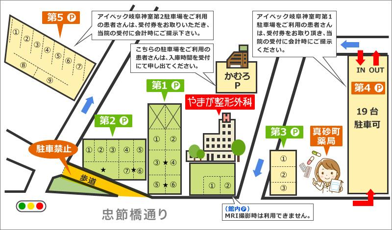 やまが整形外科 駐車場MAP